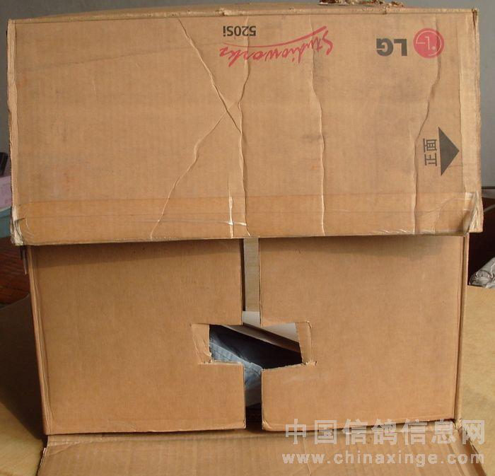 -纸箱子-正面1