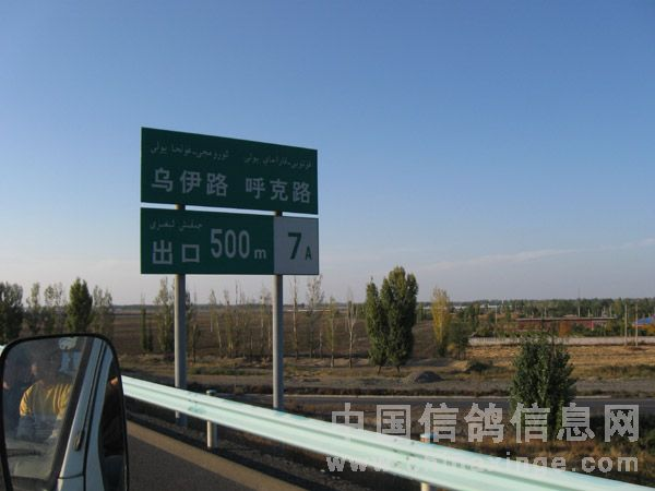 新疆乌鲁木齐,阜康,米泉,昌吉黄金赛线沿途风景