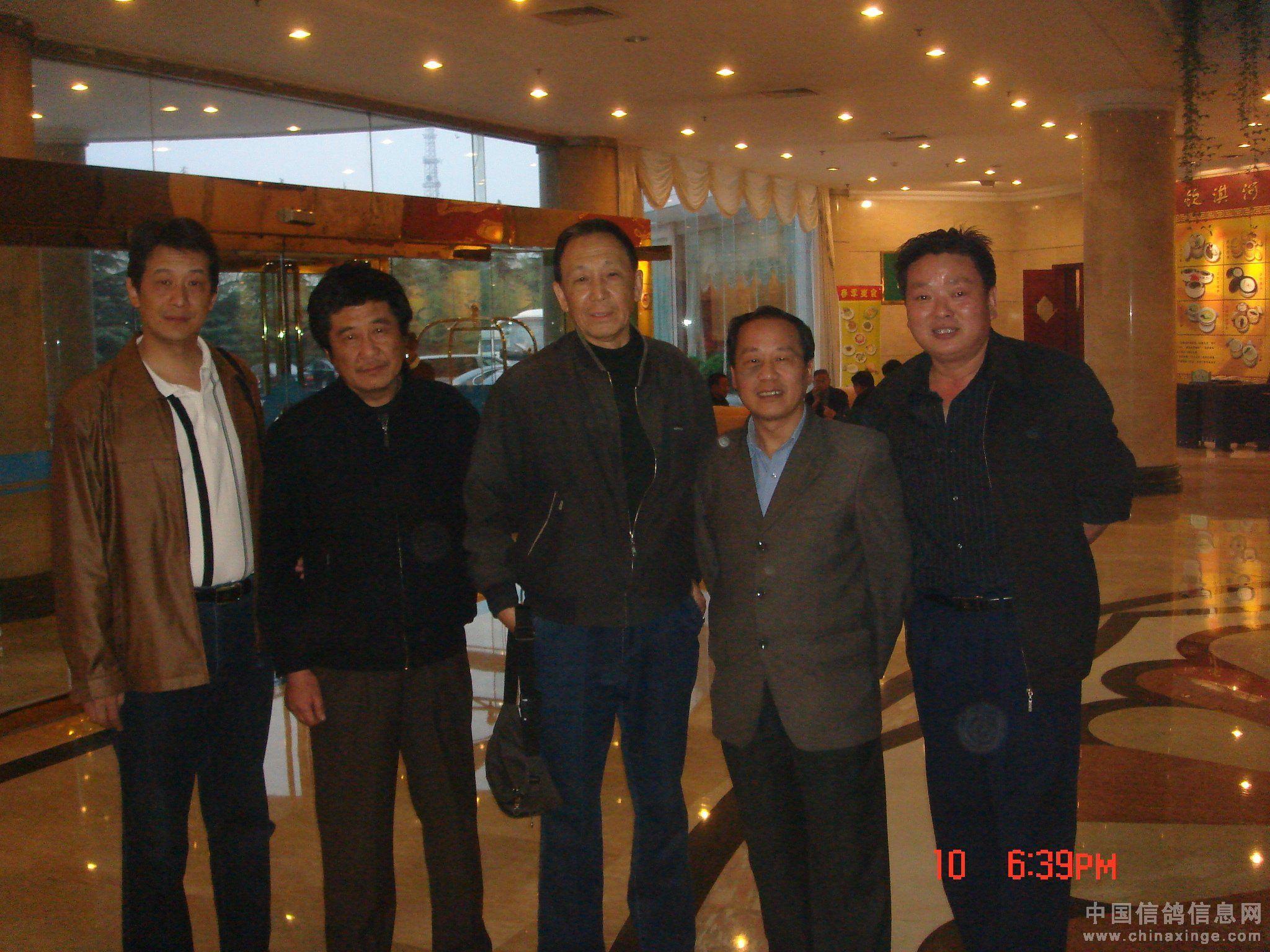 四月十日下午在鹤壁淇河宾馆,我市体育局领导和鸽协领导接待了从北京