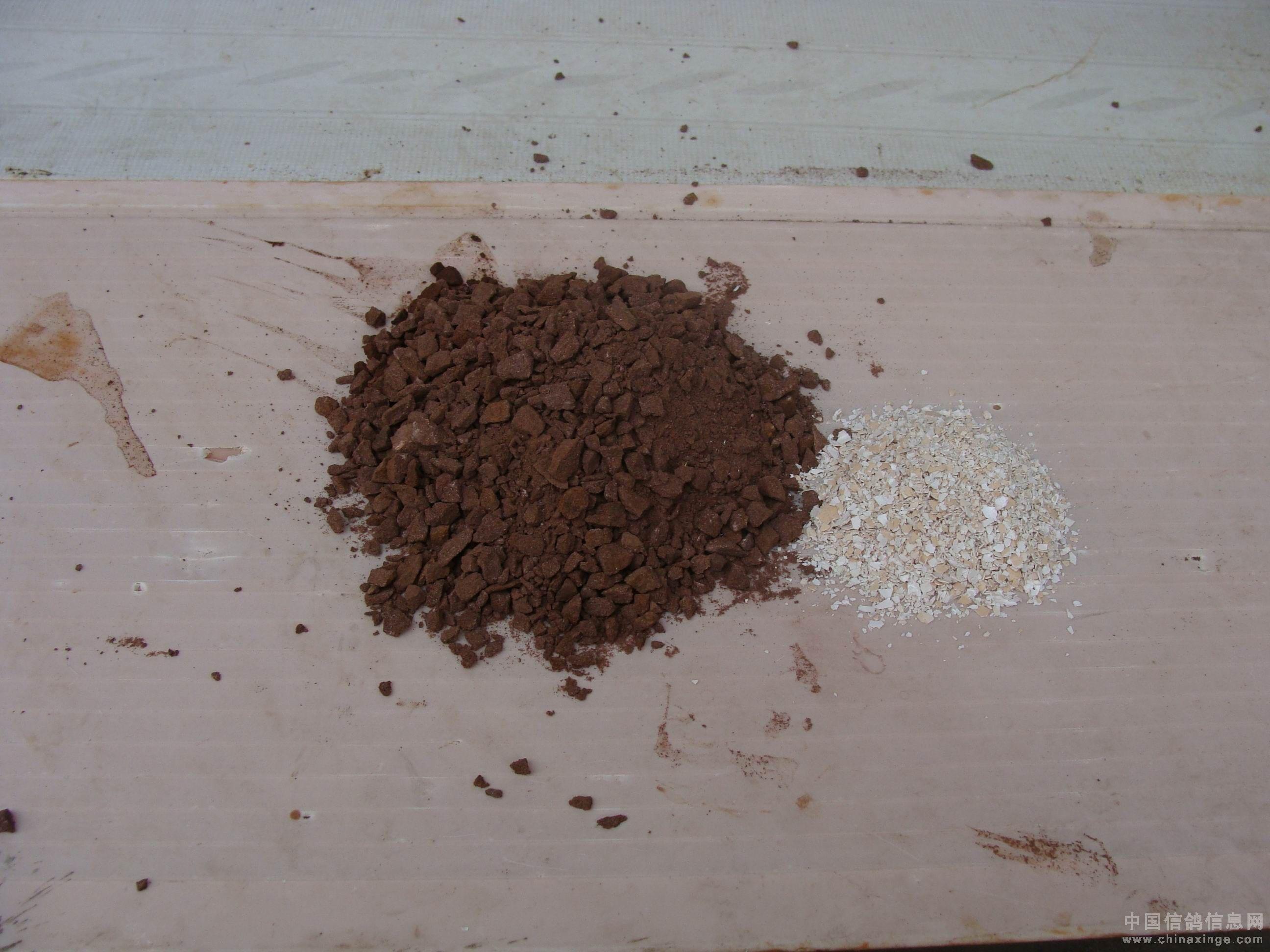木炭制作土办法图解