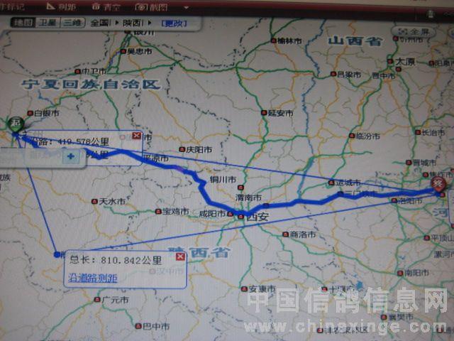 带经纬度中国地图;
