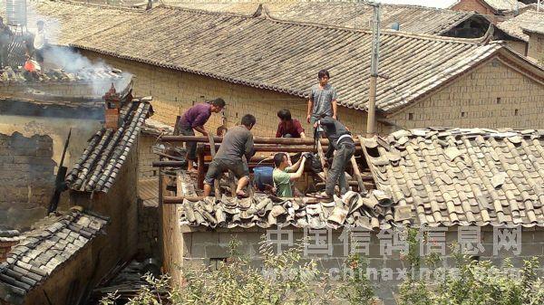 云南省红河州建水县曲江镇高官营村最大火灾[图]
