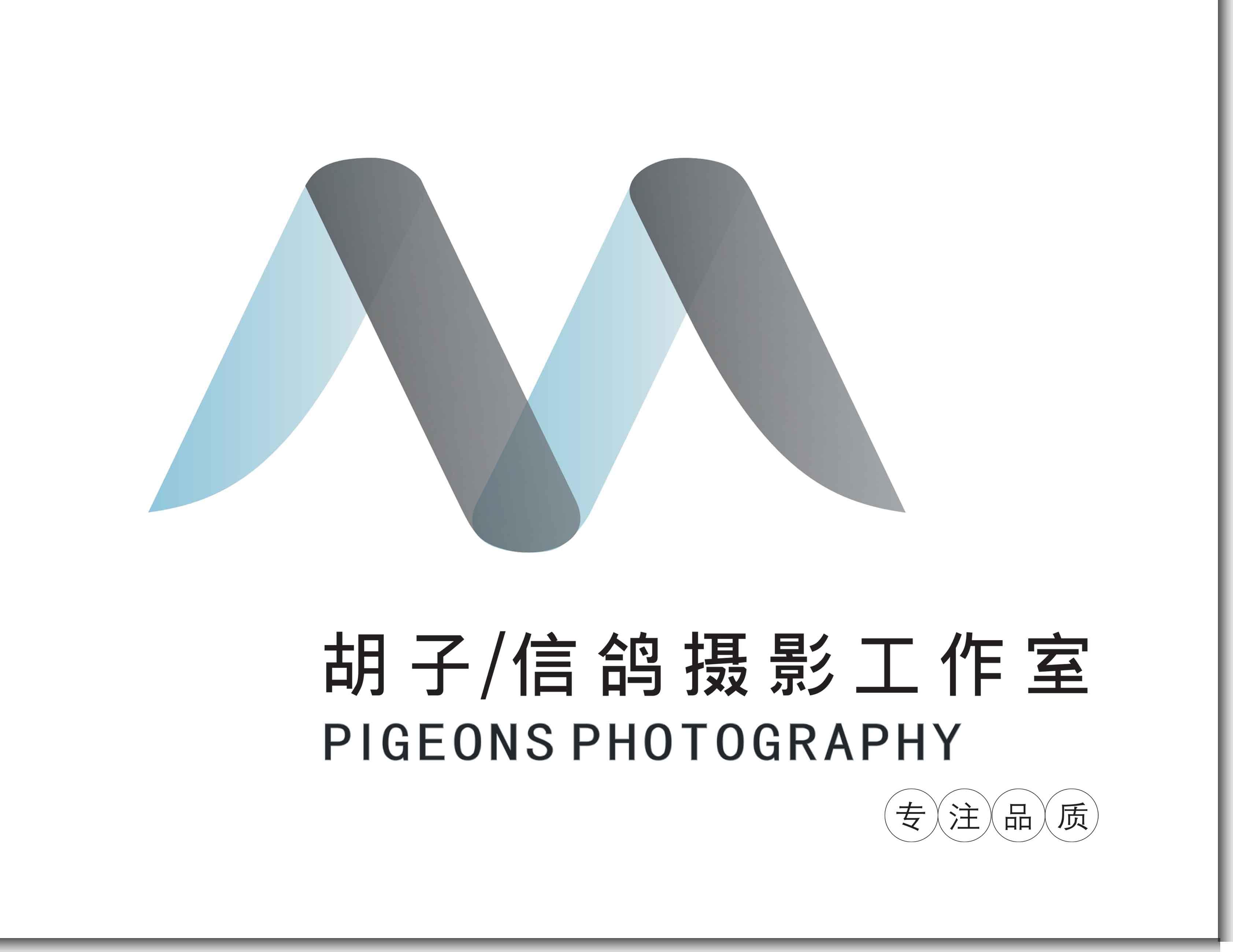 云南胡子信鸽摄影-中国信鸽信息网 www.chinaxinge.com